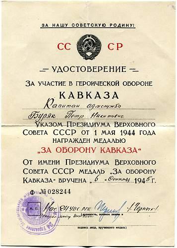 Click image for larger version.  Name:Petr Nikitovich Buryak, Defense of the Caucasus.jpg Views:25 Size:326.3 KB ID:805488