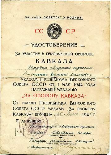 Click image for larger version.  Name:Vasiliy Malakhovich Stepanenko, Defense of the Caucasus.jpg Views:28 Size:329.1 KB ID:805577