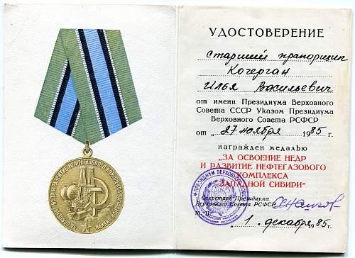 Click image for larger version.  Name:Ilya Vasilievich Kochergan, Petrochemical Development.jpg Views:49 Size:331.3 KB ID:806022