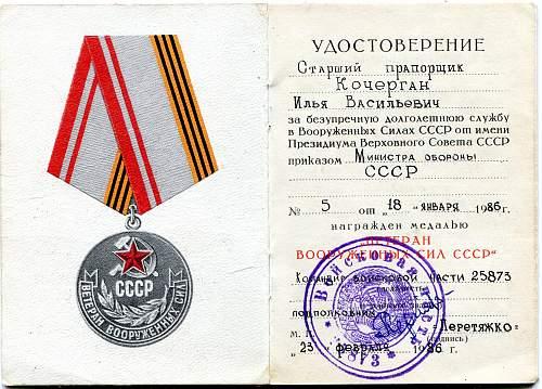 Ilya Vasilievich Kochergan, Senior Warrant Officer