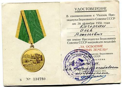 Click image for larger version.  Name:Ilya Vasilievich Kochergan, Virgin Lands.jpg Views:37 Size:328.9 KB ID:806024