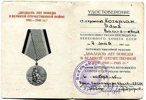 Click image for larger version.  Name:Ilya Vasilievich Kochergan. 20th Anniversay.jpg Views:32 Size:333.2 KB ID:806025