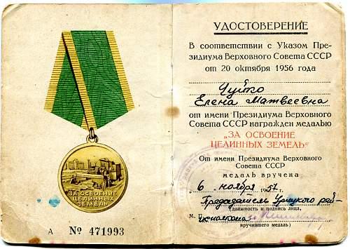 Click image for larger version.  Name:Elena Matveyevna Tsuyka.jpg Views:33 Size:350.0 KB ID:806996