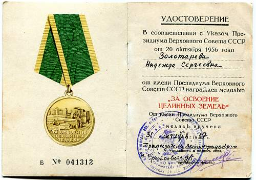 Click image for larger version.  Name:Nadezha Sergeevna Zolotareva.jpg Views:15 Size:343.3 KB ID:806998