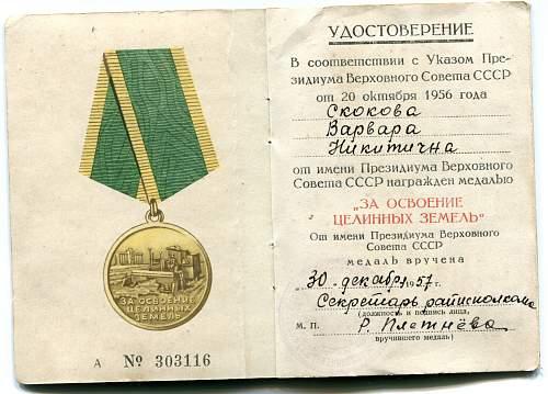 Click image for larger version.  Name:Varvara Nikitichna Skokova.jpg Views:27 Size:331.8 KB ID:807001