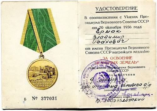 Click image for larger version.  Name:Vladimir Ivanovich Yermak.jpg Views:23 Size:333.4 KB ID:807002