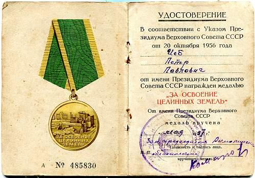 Click image for larger version.  Name:Petr Pavlovich Tseb.jpg Views:20 Size:330.2 KB ID:807214