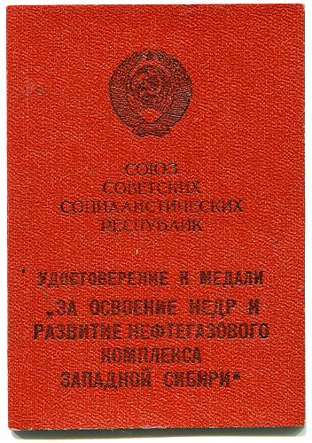 Click image for larger version.  Name:Nikolai Nikolaevich Garbatsevich 1.jpg Views:25 Size:348.4 KB ID:809511
