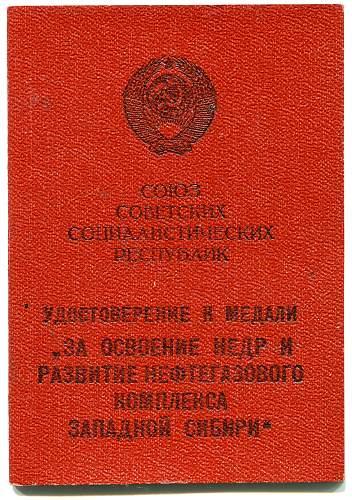 Click image for larger version.  Name:Nikolai Nikolaevich Garbatsevich 1.jpg Views:29 Size:348.4 KB ID:809511