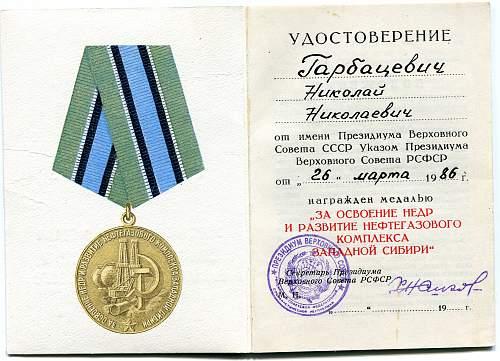 Click image for larger version.  Name:Nikolai Nikolaevich Garbatsevich 2.jpg Views:22 Size:331.3 KB ID:809512