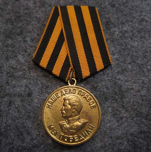 Victory in WW2 Medal