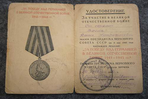 Click image for larger version.  Name:Victory_WW2_Russian_Doc_insides.jpg Views:18 Size:240.4 KB ID:812043