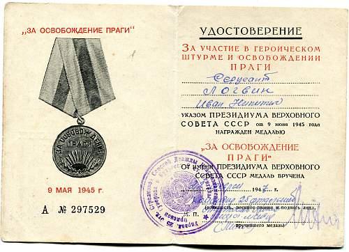Click image for larger version.  Name:Ivan Nikitavich Logvin, Liberation of Prague.jpg Views:26 Size:331.8 KB ID:812581