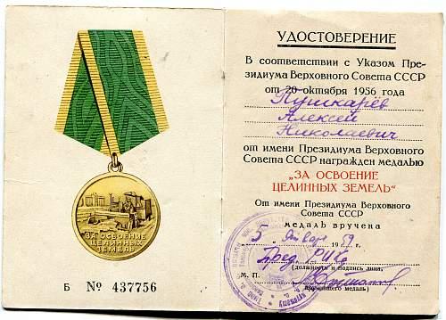 Click image for larger version.  Name:Aleksei Nikolaevich Pushkarev.jpg Views:17 Size:326.7 KB ID:812589