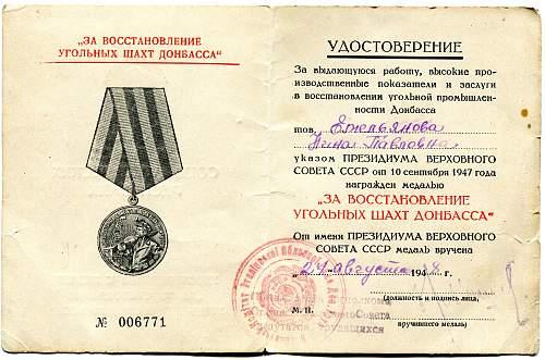 Click image for larger version.  Name:Nina Pavlona Emelianova.jpg Views:8 Size:328.5 KB ID:812592