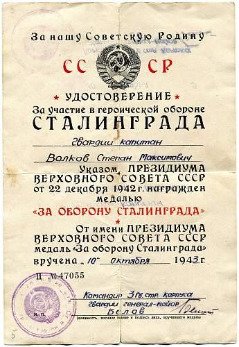 Click image for larger version.  Name:Stepan Maksimovich Volkov, Defense of Stalingrad.jpg Views:23 Size:333.3 KB ID:812983