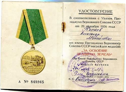 Click image for larger version.  Name:Aleksandr Mikhailovich Popkov.jpg Views:18 Size:327.1 KB ID:813345