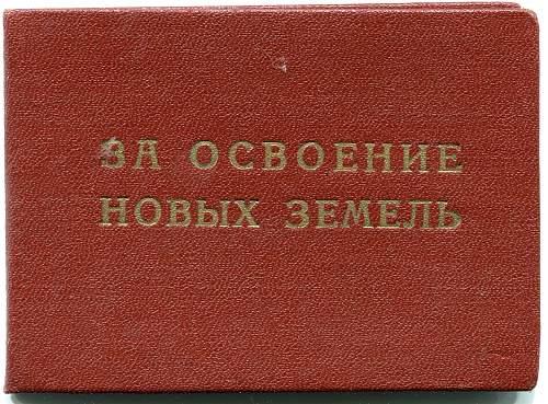 Click image for larger version.  Name:Aleksandr Mikhailovich Popkov Badge 1.jpg Views:13 Size:350.8 KB ID:813346
