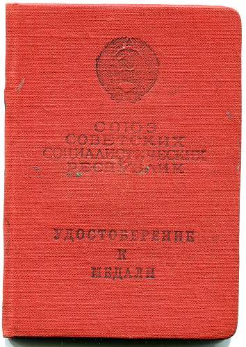Click image for larger version.  Name:Aleksandr Mikhailovich Popkov Order Book 1.jpg Views:7 Size:335.9 KB ID:813349