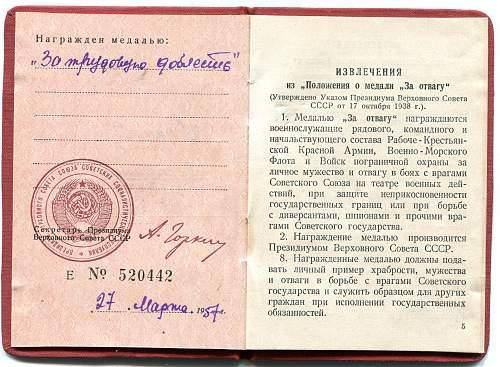 Click image for larger version.  Name:Aleksandr Mikhailovich Popkov Order Book 3.jpg Views:15 Size:337.7 KB ID:813351
