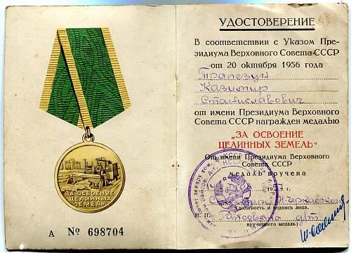 Click image for larger version.  Name:Kazimir Stanislavovich Trapezun.jpg Views:9 Size:327.7 KB ID:813517
