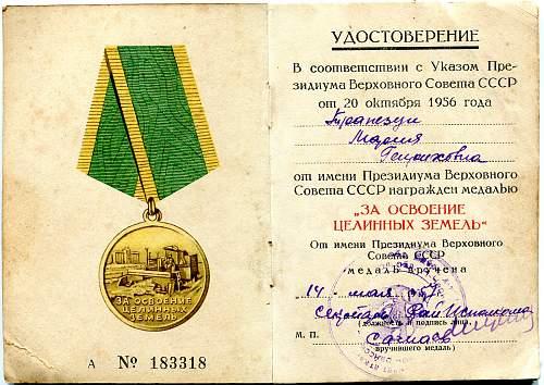Click image for larger version.  Name:Mariya Genrikhovna Trapezun.jpg Views:9 Size:328.6 KB ID:813518
