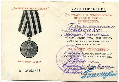 Click image for larger version.  Name:Arkadiy Aleksandrovich Boreyko, Capture of Koenigsberg.jpg Views:30 Size:331.8 KB ID:814235