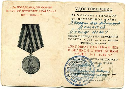 Click image for larger version.  Name:Joseph Il'ich Donskoi, Victory over Germany.jpg Views:17 Size:333.4 KB ID:816120