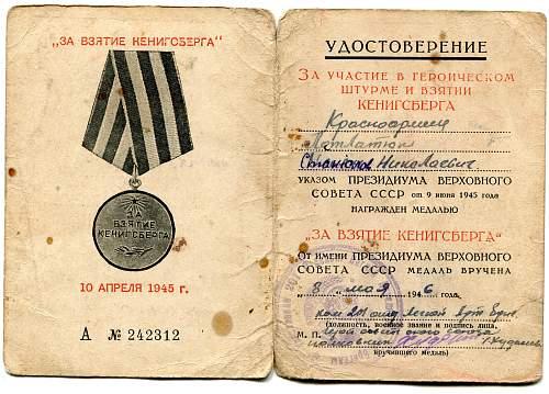 Click image for larger version.  Name:Stanislov Nikolaevich Patlatiuk, Capture of Koenigsberg.jpg Views:17 Size:330.2 KB ID:816121