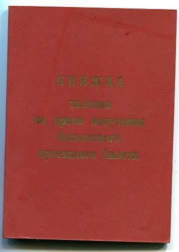 Click image for larger version.  Name:Valentina Nikolevna Levchik, Coupon Book 1.jpg Views:16 Size:324.1 KB ID:817339
