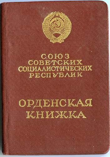 Click image for larger version.  Name:Valentina Nikolevna Levchik, HSL & Lenin Order Book 1.jpg Views:26 Size:351.7 KB ID:817341