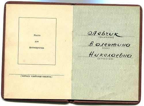 Click image for larger version.  Name:Valentina Nikolevna Levchik, HSL & Lenin Order Book 2.jpg Views:38 Size:324.8 KB ID:817342