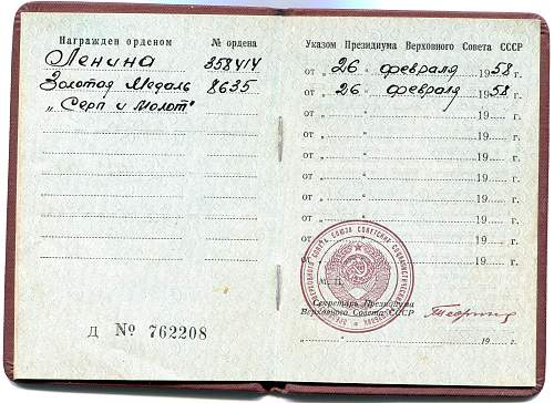 Click image for larger version.  Name:Valentina Nikolevna Levchik, HSL & Lenin Order Book 3.jpg Views:4 Size:334.9 KB ID:817343