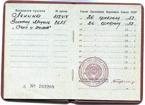 Click image for larger version.  Name:Valentina Nikolevna Levchik, HSL & Lenin Order Book 3.jpg Views:12 Size:334.9 KB ID:817343