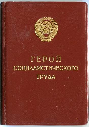 Click image for larger version.  Name:Valentina Nikolevna Levchik, HSL Order Book 1.jpg Views:85 Size:324.8 KB ID:817344