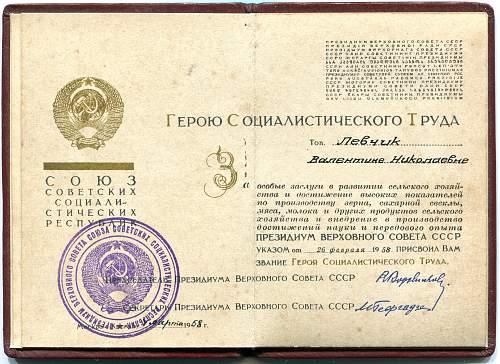 Click image for larger version.  Name:Valentina Nikolevna Levchik, HSL Order Book 2.jpg Views:44 Size:334.4 KB ID:817345