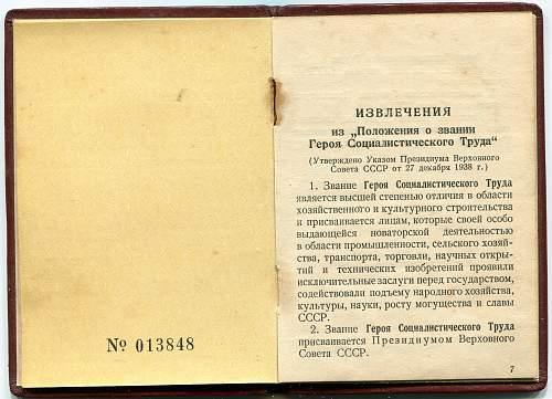 Click image for larger version.  Name:Valentina Nikolevna Levchik, HSL Order Book 3.jpg Views:13 Size:327.3 KB ID:817346