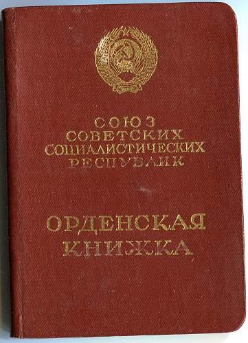 Click image for larger version.  Name:Valentina Nikolevna Levchik, Lenin Order Book 1.jpg Views:54 Size:335.8 KB ID:817347