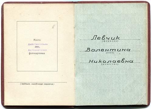 Click image for larger version.  Name:Valentina Nikolevna Levchik, Lenin Order Book 2.jpg Views:15 Size:318.4 KB ID:817348