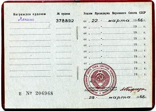 Click image for larger version.  Name:Valentina Nikolevna Levchik, Lenin Order Book 3.jpg Views:9 Size:334.4 KB ID:817349