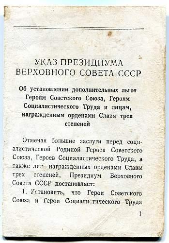Click image for larger version.  Name:Valentina Nikolevna Levchik, pamphlet.jpg Views:8 Size:335.5 KB ID:817350