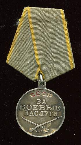 Combat Service Medal #3013963, Cook, 18th Army