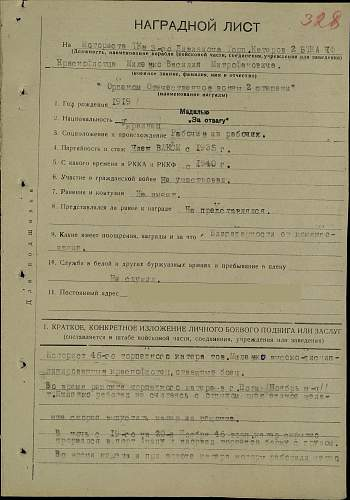 Click image for larger version.  Name:Bravery Citation 1.jpg Views:11 Size:328.6 KB ID:817709