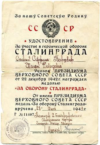 Click image for larger version.  Name:Shmerk Davidovich Karover, Defense of Stalingrad.jpg Views:24 Size:334.9 KB ID:818801