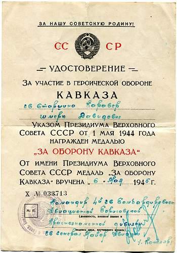 Click image for larger version.  Name:Shmerk Davidovich Karover, Defense of the Caucasus.jpg Views:30 Size:327.6 KB ID:818802