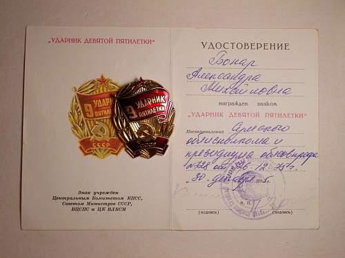 Order of october revolution