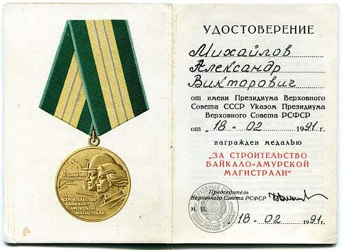 Click image for larger version.  Name:Aleksandr Viktorovich Mikhailov 1.jpg Views:10 Size:328.5 KB ID:820595