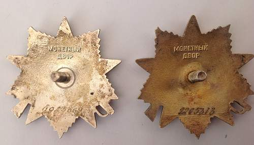 Click image for larger version.  Name:Order of the Patriotic War 1985 reissue 1st and 2nd class reverse .jpg Views:14 Size:228.1 KB ID:821079