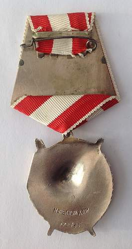 Click image for larger version.  Name:Order of the Red Banner reverse.jpg Views:33 Size:179.7 KB ID:821094