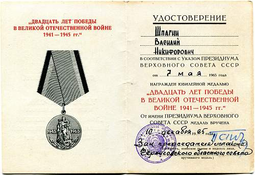 Click image for larger version.  Name:Vasiliy Nikiforovich Shpagin, 20th Anniversary of Victory.jpg Views:33 Size:331.6 KB ID:822501